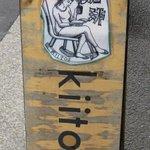 キイトス茶房 -
