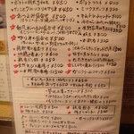 6646768 - FOODMENU(表)