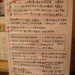6646769 - FOODMENU(裏)