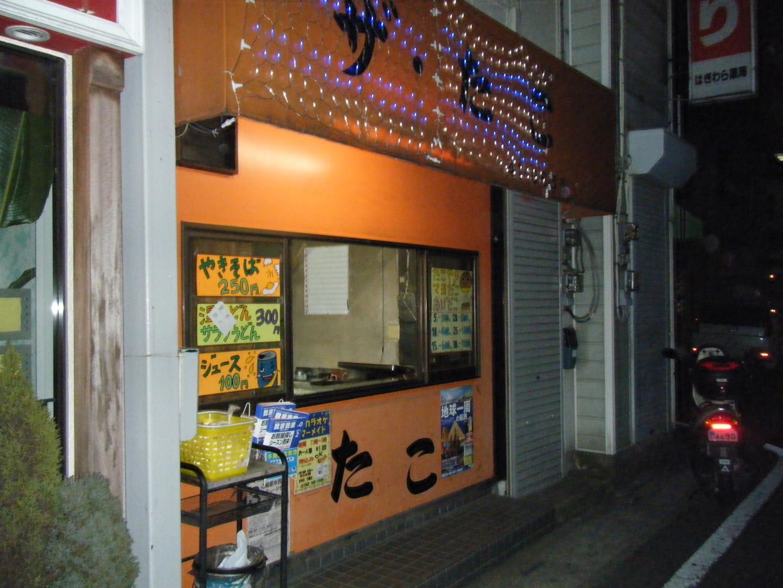ザ・たこ 松が枝町店