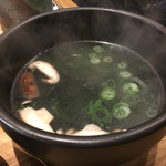 豊後牛ホルモン こだわり米 匠 - わかめっスープ