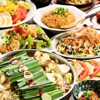 博多もつ鍋、博多一口餃子など全100品の九州料理が食べ放題!