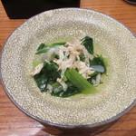 沙伽羅 - 「野菜小鉢」