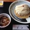 玉のゆ - 料理写真: