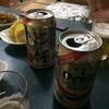 沖縄料理 あんり