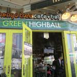 マンゴツリーカフェ+バー - 2F:Wine Shop エノテカ