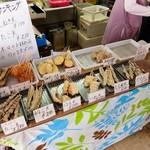あわじ花さじき - いろんな天ぷらがありますね~(玉ねぎ天が人気№1だって・・)