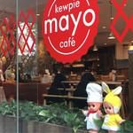 ロイヤルガーデンカフェ - お店の外からマヨカフェワッペン