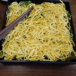 山はげ - 錦糸卵とネギ、サラダ菜