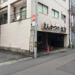 松屋 - お店の外観、さすがトンカツ屋さん