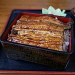 萬年家 - 料理写真:うな重(竹)