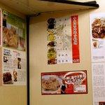 味坊 - 東北菜こそ味坊の神髄