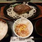 横濱みなと亭 - 2011/1 ハンバーグステーキ950円