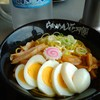 Raamenkagetsuarashitachikawanishisunaten - 料理写真:
