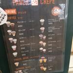 パンダクレープ - ドリンク写真:挽きたてのエスプレッソコーヒーです(^_^)人気はカフェラテ。パンダ特製ミックスジュースも人気。