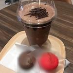 リンツ ショコラ カフェ - アイスチョコレートドリンク ダーク