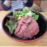 いちカフェレストラン - 新メニュー 和風ローストビーフ丼