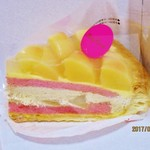 銀座コージーコーナー - 白桃と紅茶のパイ