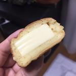 けんけん山 - チーズも美味しんだな〜!税込100円