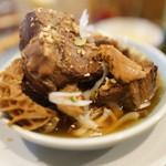キリン - 牛すいとハチノスの台湾煮