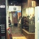 油そば専門店ぶらぶら - 【'11/02/02撮影】外観の風景です