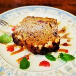 オーケストラ - じっくり煮込んだ林檎のパウンドケーキ