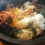 韓国料理 どやじ - 石焼ビビンバのあつあつの様子、伝わるかなぁ?