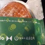 ミスタードーナツ - 料理写真:わらびもち抹茶(183円)