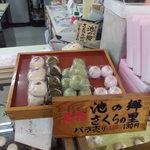菓子処たかはし - バラ売り薯蕷饅頭