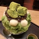 梅園 - かき氷 宇治金時白玉+抹茶わらび餅