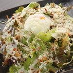 串焼き 和 - シーザーサラダ