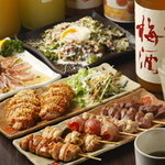 串焼き 和 - ★お写真はある日の5,000円コースのお1人様の内容です。