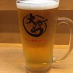 大ざわ - 生ビール