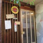 カフェ ランプ - 入口