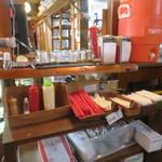 カフェ ランプ - セルフコーナー