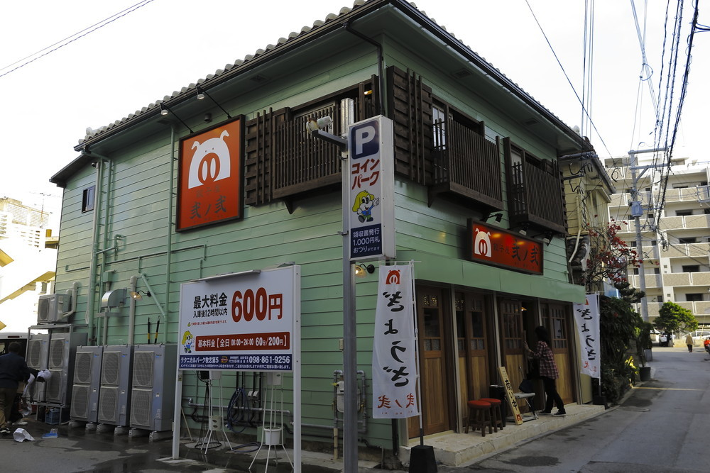 弐ノ弐 牧志店