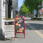 カフェ ランプ - 大手前通りにある看板