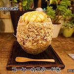 cocoo cafe - コーヒーカスタード氷(偶然の裏メニューσ(^_^;))