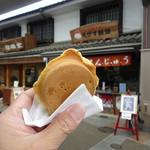 えびす饅頭 - 饅頭(75円)