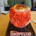 cocoo cafe - 炙り苺ブリュレ氷(5月初旬位まで)