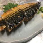 田や - これがイチオシの鯖の燻製