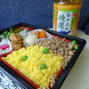 鈴木弁当店 - 料理写真:愛媛甘とろ豚そぼろ弁当(750円)