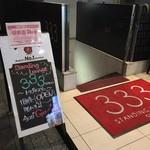 333 STANDING LOUNGE - H29.5 店舗入口・地下店舗