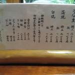 665010 - matsumura2003.jpg