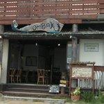 OMBAK - Beach Cafe OMBAK