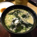 鮨 喜久佳 - お椀