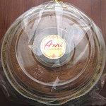無添加工房 アンリ - 紅茶のシフォンケーキ