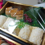 魚三楼 - 壱の段