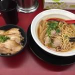 ラーメン たんろん - 中華そば(700円)+炙りチャーシュー丼(300円)