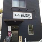 66501287 - 店構え